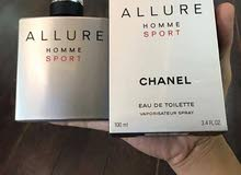 Blue Channel and Allure Sport