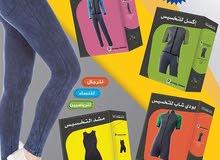 ملابس التخسيس من اولمبيا للرجال و النساء تعمل على حرق الدهون و ازالة الكرش توصيل