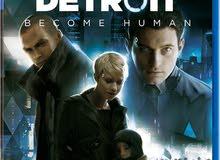 سي دي  Detroit