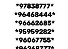 أجمل الأرقام بسعر معقول اوريدو