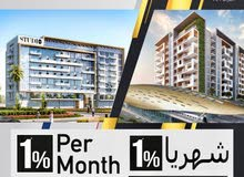 تملك شقتك في دبي باقل سعر للقدم بالامارة .. اسعار خيالية لفترة محدودة