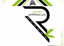 مطلوب مهندس مدني خبرة في مجال الطرق وبرنامج اتوكاد civil
