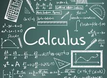استاذ رياضيات توجيهي خصوصي