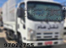 نقل عام ( شاحنة)