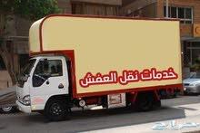 شركة نقل عفش الدمام الخبر الاحساء
