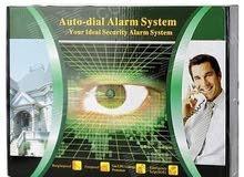 جهاز انذار لحماية منزلك او شركتك من السرقة
