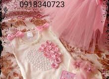 لبسات بنات