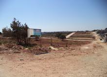 مخطط أراضي سكنية ومنازل عظم للبيع