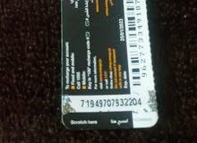 بطاقات بالاقساط
