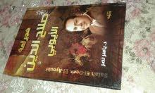 كتاب صلاح الدين الأيوبي للدكتور ياسر نصر