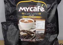 قهوه الميايزيه