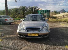 Mercedes Benz S 350 2005 For Sale