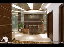 شركة ارت هاوس تصميم وتفيذ كافة الاعمال تشطيب 0501625601