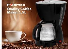 الة عمل القهوه