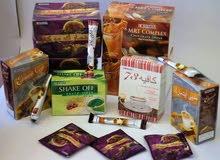 منتجات غذائية عالية الجودة وبأسعار تنافسية ومناسبة للجميع