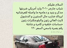 For sale Dodge Charger car in Basra