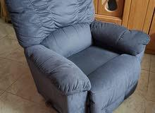 كرسي هزاز أمريكي