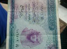 جنيه مصري 1961