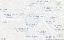 بيت للبيع حي الجنينه الزرقاء 3 طوابق الأول مشطب الثاني عضم والثالث روف