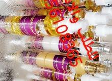للبيع زيت أركان المغربي طبيعي 100 .وكريمات طبيعية. بجوده عالية.