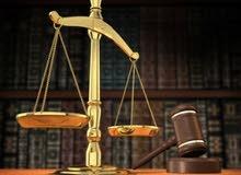 محامون ومستشارون قانونيون متخصصون بكافة أعمال المحاماة