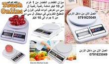 ميزان الطعام و الخضار من 1 غرام الى 10 كيلو شاشة رقمية إل سي دي لعرض أدوات قياس