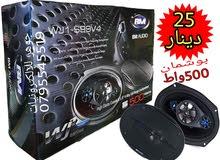 سماعات بيضاوي للسيارة صناعة بوشمان 500 واط BM AUDIO