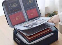 حقيبة مستندات وآمانات مع قفل