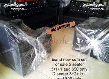 طقم كنب جديد 7 مقاعد 3 + 2 + 1 + 1 السعر فقط 500 لدي العديد من الألوان مثل أسود