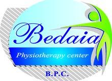 مركز بداية للعلاج الطبيعي
