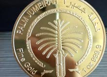 Special Coin