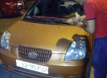 كيا بيكانتو 2005 للبيع بسعر مميز جدا