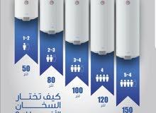 مطلوب موظف سعودي بائع في معرض مواد بناء