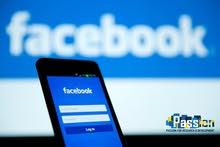 ادارة صفحات الفيس بوك بمبلغ 100 دينار للشهر الواحد مع شركة باشن