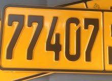 رقم خماسي مميز  مغلق للبيع فقط 200