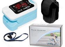 جهاز فحص نسبة الأكسجين بالدم pulse oximeter