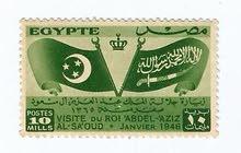 طابع زيارة الملك عبد العزيز أل سعود 1946