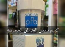 منتجات مركز دبي للتسوق