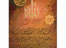 لوحات إسلامية أصلية شغل يدوي بالألوان الزيتية عالية الجودة