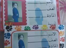طوابع لصور اطفالكم