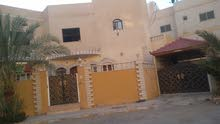Al Sakaneyeh (6) apartment for sale with More rooms