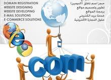 خدمات تصميم مواقع بالأنترنت للأفراد و الشركات