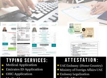 Typing Services and Attestation in Dubai UAE