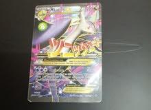 Pokémon MLatios EX 220 Hp