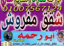 شقه مفروش للايجار في مدينه النور ويوجد شقق مفروش اخر في محافظة السويس