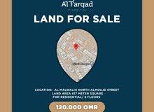 land for sale in Mawaleh North Res /أرض سكنية في الموالح الشمالية للبيع