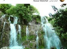 السفر الی طبیعة ایران الجمیله