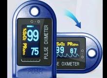 جهاز قياس نسبه الاوكسجين