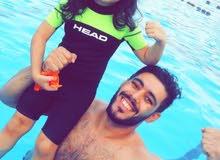 مدرب سباحة خاص