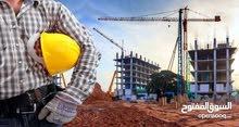 شركة كويتيه تبحث عن مهن